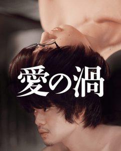 【濡れ場アリ】エロい映画おすすめランキング
