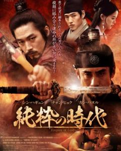 「韓国」のエロい官能映画おすすめ人気ランキング
